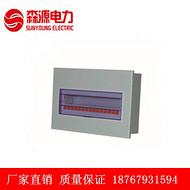 厂家专业定制PZ30铁皮喷塑照明配电箱