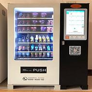 番禺饮料自动售货机24小时无人自动售货机