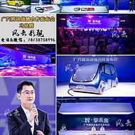 广州年会直播  广州网络直播 广州车展摄影摄像公司