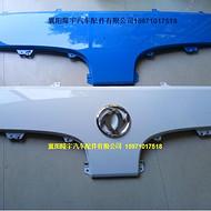 东风福瑞卡驾驶室配件面板进气格栅中网侧板原厂