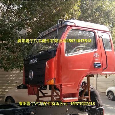 东风力拓4102驾驶室总成红色发往贵州贵阳市