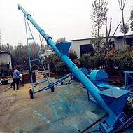 水泥粉碳钢管上料绞龙 上车用倾斜螺旋运送机