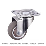 1寸1.25寸1.5寸小脚轮销售价格 万向TPR脚轮规格型号