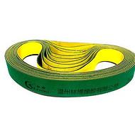 厂家供应尼龙片基传动带 纺织设备工业平皮带 黄绿片基带