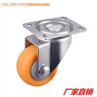 小脚轮厂家供应 各种规格型号1寸1.25寸1.5寸万向桔色PP轮家具脚轮