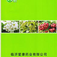 供应8.8%以上的牡荆素鼠李糖苷