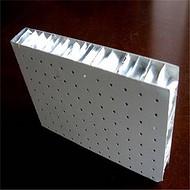 荆州供应冲孔铝蜂窝板厂家 铝蜂窝板隔音木纹复合板报价