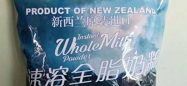 诚招自然选新西兰进口奶粉全国经销商