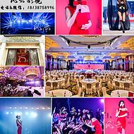 广州视频制作航拍导播台直播 广州专业年会直播价格