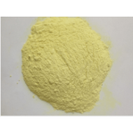 杭州凯亚达优质5N超纯99.999%氧化铅(PbO)粉末