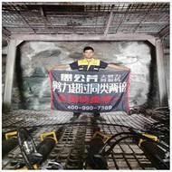 重庆石柱县岑溪机载矿山劈裂机压力