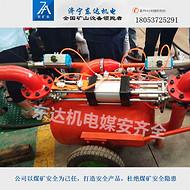 山东矿安(东达)机电QYF20气动清淤泵厂家