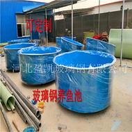 玻璃钢养殖桶@怀来玻璃钢养殖桶@玻璃钢养殖桶厂家专业定制
