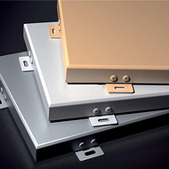 广州铝单板定做厂家室内仿木纹铝天花吊顶铝扣板