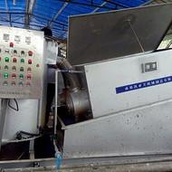 【厂家直销】重庆凯亚美叠螺机叠片式污泥脱水机重庆厂家
