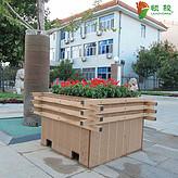 木塑花箱花盆 公园广场道路隔离树盆 花槽花池树围