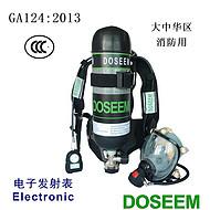 供应道雄DOSEEM消防空气呼吸器 RHZK6.8/A( CCCF)