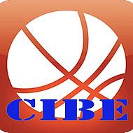 2019中国北京国际篮球产业博览会