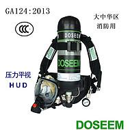 供应道雄正压式空气呼吸器RHZK9( CCCF)