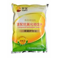 食品级抗氧化剂生产厂家广州仟宝【酱腌菜护色宝】004复配抗氧化稳定剂