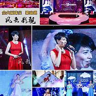 广州电控摇臂录像 广州庆典录像 广州集团年会摄影摄像