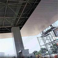 中石化油站吊顶白色铝条扣天花 条形防风扣板