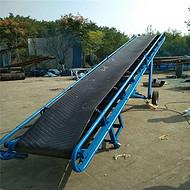 升降型装卸车输送机  带速可调式皮带机