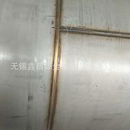 不锈钢罐体加工 定制来图定做订做 不锈钢罐体304不锈钢罐体反应釜水塔