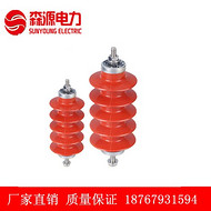 厂家直销10KV高压有机复合外套氧化锌避雷器