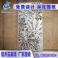 厂家直销铝花格 室内外铝窗花 铝板做花 铝屏风隔断边框