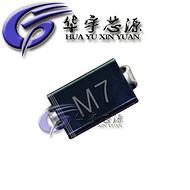 正品M7 贴片整流二极管 1N4007 1A/1000V SMA 4007 东芝