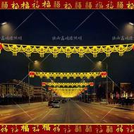 LED灯光隧道