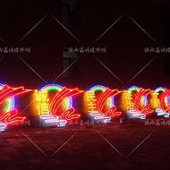 LED灯杆造型