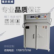 电热烤箱工业烤箱烘箱食品果蔬农副产品树脂固化分段加热不锈钢无尘烤箱恒温烤箱