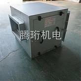 柜式离心风机箱低噪音风机箱 箱式风机