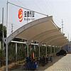 PVC刀刮布-膜结构停车棚布-膜结构景观棚布