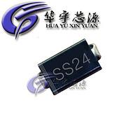 SS24肖特基二极管2A/40V SMA SR240