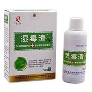 康复源湿毒清产品介绍 康复源湿毒清功效与作用