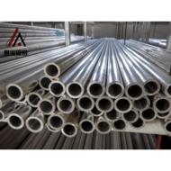 进口铝管,高精密铝管,进口无缝铝管