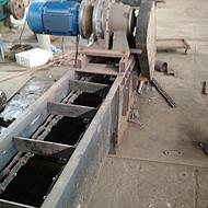 灰粉料刮板式输送机 炉渣矿渣埋刮板机