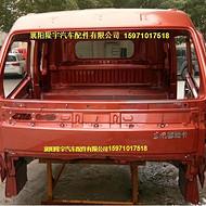 东风多利卡D6D8D7驾驶室空壳子车篓子红色多钱