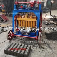 移动式水泥预制路沿石砖机设备 路沿石成型机 隔离路缘石砌块机