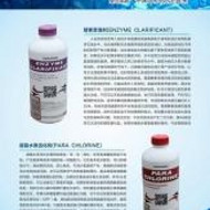 泳池除藻药剂的使用