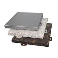 石纹铝单板幕墙 金属外墙铝单板广州幕墙工厂定制工程承接