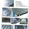厂家供应钛材钛产品钛材