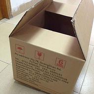 项城特产礼品箱/项城特产包装箱/项城专业定做