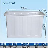 120L食品級PE牛筋方箱 滾塑周轉箱 染廠漂染方箱生產廠家