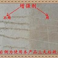 楚雄混凝土增强剂厂家南浆科技1528 783 2719