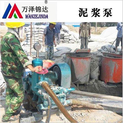 湖南湘西自治州bw850/2泥浆泵参数