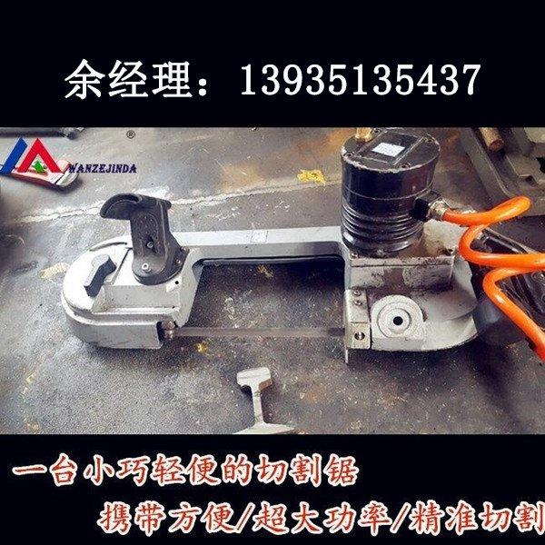 上海南快速切管机生产厂家锚索切割锯